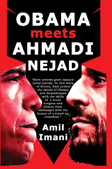 Obama meets Ahmadinejad front